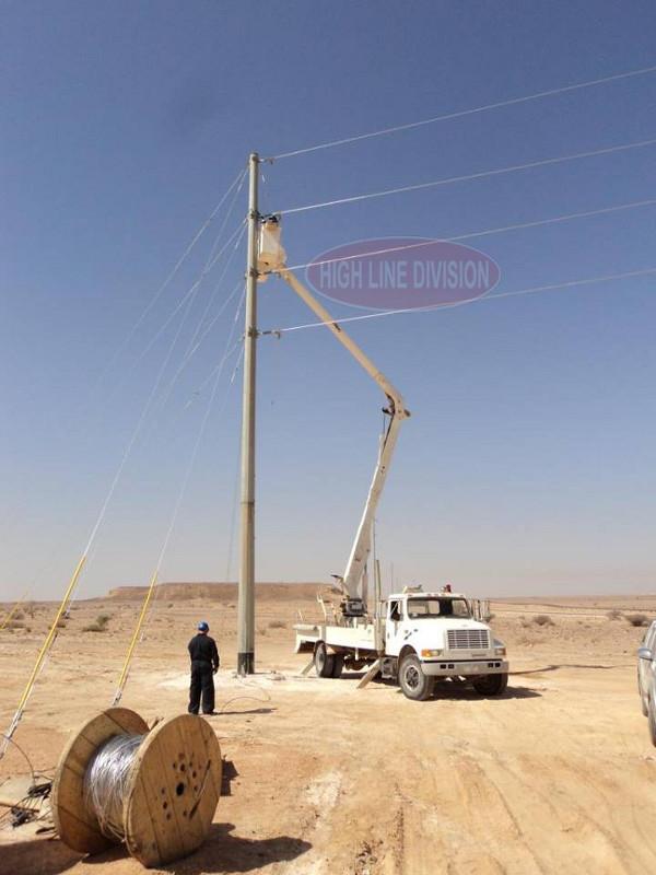 9685l998 Construction Of 7km Of 13 8kv Transmission Line